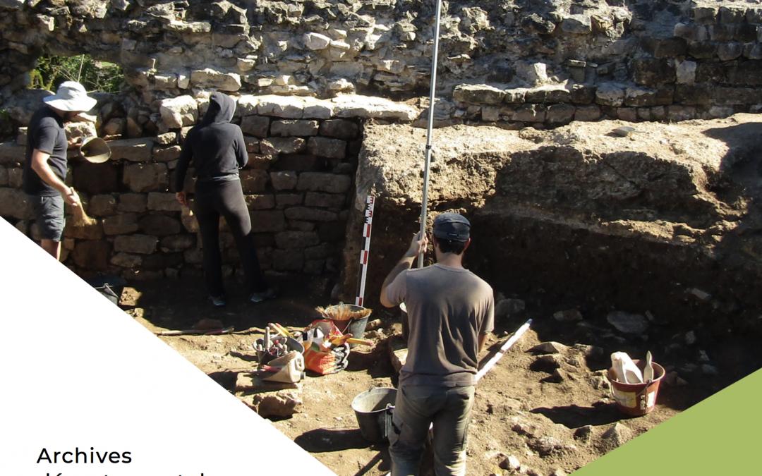 La Journée départementale de l'Archéologie